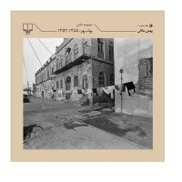 مجموعه عکس بوشهر