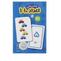 کتاب کارت یادگیری اعداد 1 تا 10 فارسی