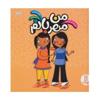 کتاب آموزشی کودک